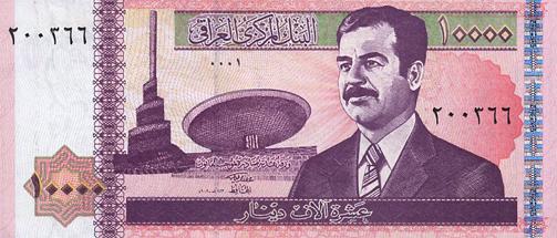 10000 dinars Iraqi bank note (2002)