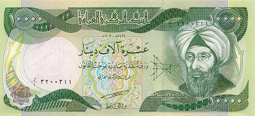 10000 dinars Iraqi bank note (2003)